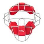 DEFCON Catcher's Mask