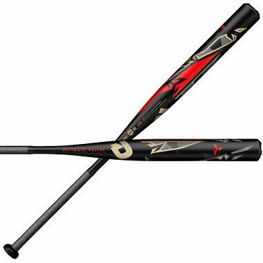 DeMarini Ultimate Weapon Slowpitch Softball Bat